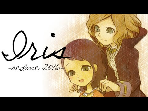 【Princessemagic】 Iris [RE-DONE 2016] (FAN FRENCH COVER)
