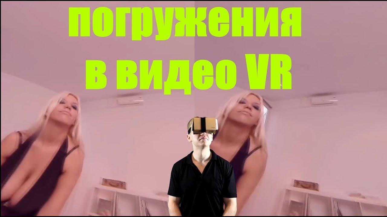 Купить очки виртуальной реальности ❤moyo❤ ☎: 0 800 507 800 ✓ выгодные цены ✓ доставка по. Очки виртуальной реальности nomi vr box. ———.