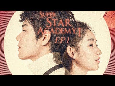 【ENG SUB】《Super Star Academy 》EP1——Starring:Sean Xiao, Uvin Wang, Bai Shu, Wu Jia Cheng
