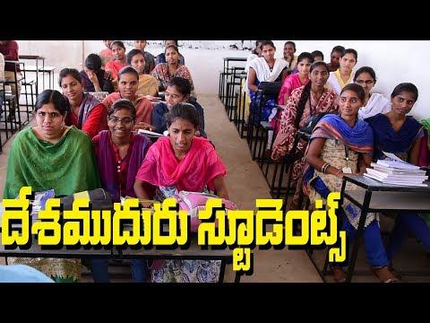 Deshamuduru students   village show   village cinema   village comedy   ss ravichandran