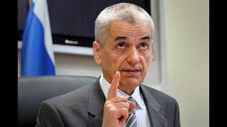 Геннадий Онищенко предложил рассказывать в школе о вреде мастурбации