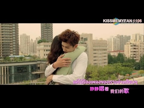 [THAISUB] You Are Mine - Never Gone Ost. MV& Deleted Scenes