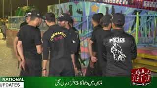 Karachi's Askari Park swing accident caused by broken bolts