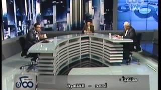 #momken - ممكن - ازمة شبكات التسويق في مصر