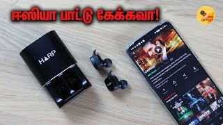 [தமிழில்] 🎵 HARP Divine 3 Truly Wireless Earbuds Review