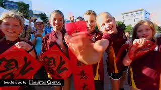 Hamilton CBD Series 2 - Chinese Lantern Festival
