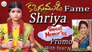 Kongumudi Serial Fame Shriya Sweet Memories Promo || 2day2morrow