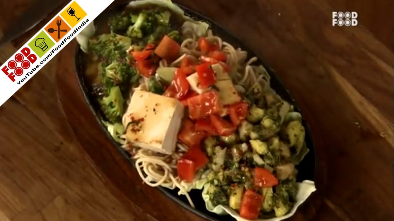 Veg chinese sizzler sanjeev kapoors kitchen youtube forumfinder Choice Image