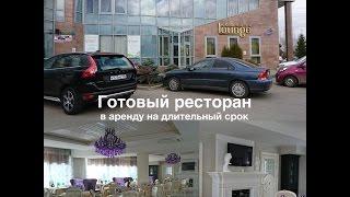 видео Ателье на Войковской
