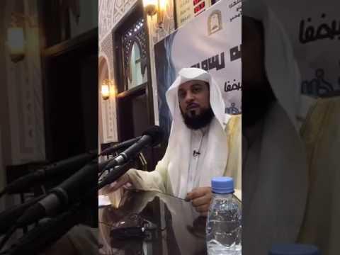 الشيخ د محمد
