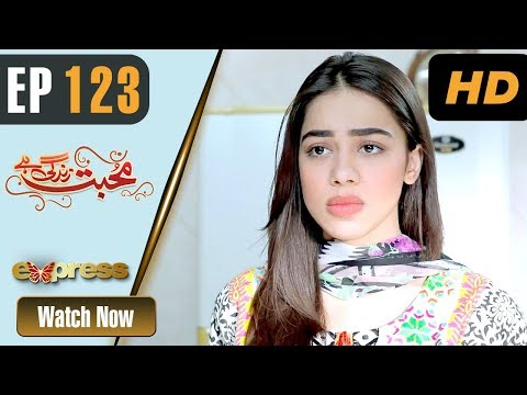 Pakistani Drama | Mohabbat Zindagi Hai – Episode 123 | Express Entertainment Dramas | Madiha