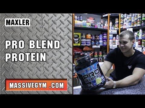 MG Обзор - Протеин Pro Blend (Maxler) - MassiveGym.com