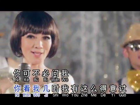 [白琳] 说不出的快活 -- 白琳梦剧院--我的电影主题曲 (Official MV)