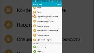 Как сделать так чтобы можно было скачивать приложения с Яндекса или спрочих приложений