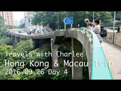 Hong Kong & Macau Trip 2016 Part 4