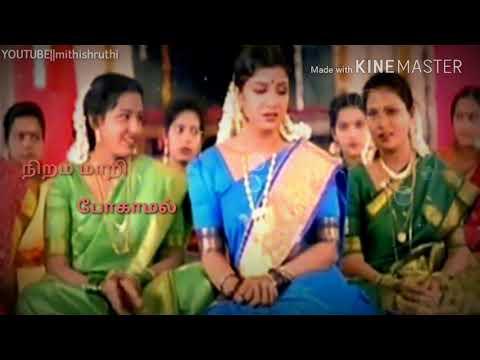 Tamil lyrics|Whatsapp Status|Ninethain Vanthai|Unnai Ninethu song👆