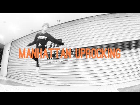【How to TOPROCK】 Manhattan Uprocking part 1 マンハッタンアップロック1 【Big Phill Style 】