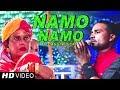 Download Namo Namo | Singer - Jaggi & Lucky | Mela Baba Lal Badshah Ji Dakoha Jalandhar 2018 |Punjabi Sufiana MP3 song and Music Video
