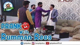 Prank With Rumman Raees Cricketer By Nadir Ali & Team In P4 Pakao 2019