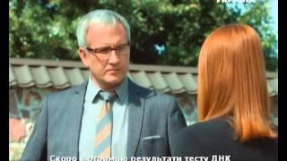 Возвращение Ляли (8 (68) серия)