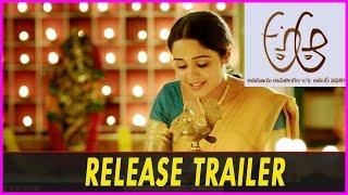 A aa.. movie gopala song release trailer ii nithin , samantha trivikram