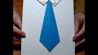 Как сделать Открытку - Рубашка Своими Руками для Солидных Мужчин!!!(Как сделать открытку - рубашка своими руками на день рождения и на любой другой праздник смотри здесь https://www..., 2015-02-19T23:13:50.000Z)