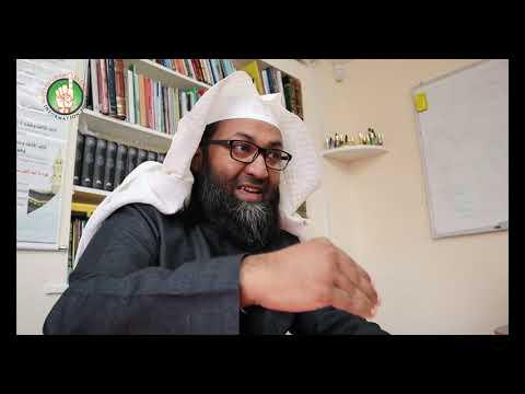 Pearls of Ramadhaan [Day One] | Ustadh Rashed Al-Madani