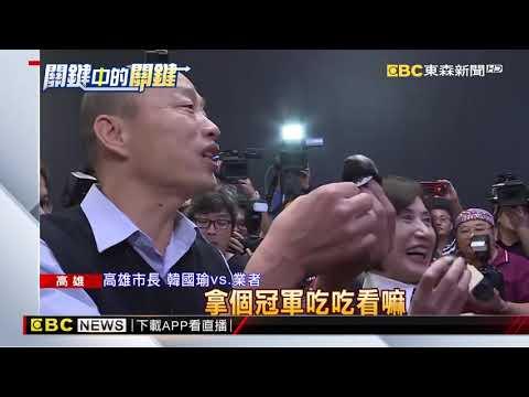 「野生韓國瑜」選時單獨吃麵 珍貴舊照網瘋傳