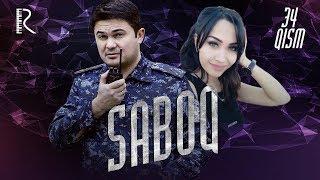 Saboq (o'zbek serial) | Сабок (узбек сериал) 34-qism