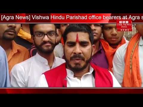 [Agra News] Vishwa Hindu Parishad office bearers at Agra sacrificed for purification of the temple