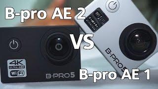 Download Video B-pro Alpha Edition II (2) vs B-pro Alpha Edition I MP3 3GP MP4