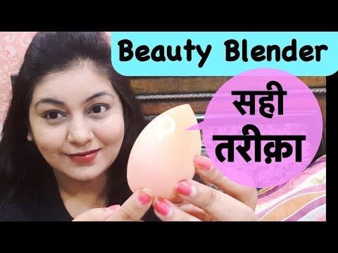 How to do Base Makeup using Beauty Blender | Beauty Blender Tips & Tricks | JSuper Kaur