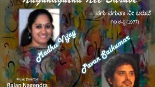 Download Hindi Video Songs - Nagu Nagutha Nee Baruve