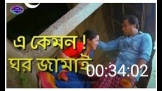Mosarof korim Bangla funny video natok clips 2018
