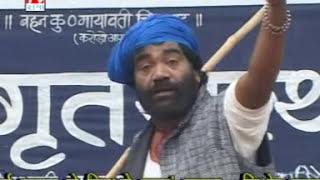 Bahan Maya wati Hui Bhojpuri Mission Songs From Sarw Samaj Ke Liye Do kadam Sung By Amresh Bharti
