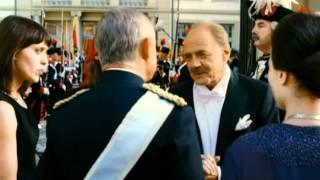 Der große Kater - Deutscher Trailer HD (1080p) German