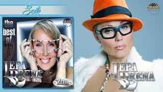 Lepa Brena - Seik - (Official Audio 2004)