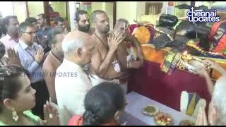 Courtesy our President Sri. Ramnath Govind worship Athivaradar