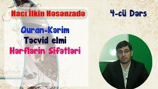 Hacı İlkin Həsənzadə Quran Dərsi (4) Təcvid -hərflərin sifətləri (Təfxim və tərqiq)