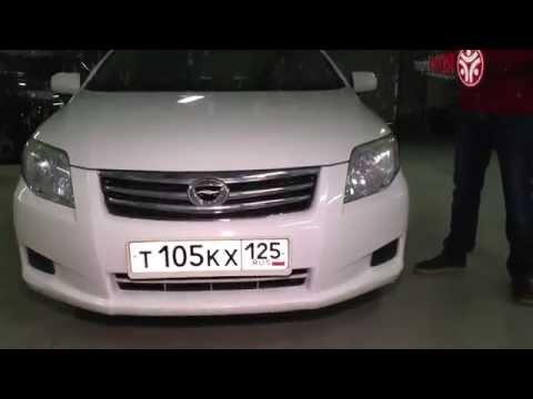 Toyota Corolla Axio 2010 год 1.5 л. вариатор от РДМ-Импорт