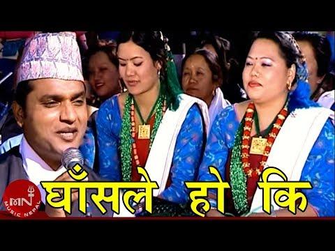 Ghas Le Ho Ki Kundole By Pasupati Sharma