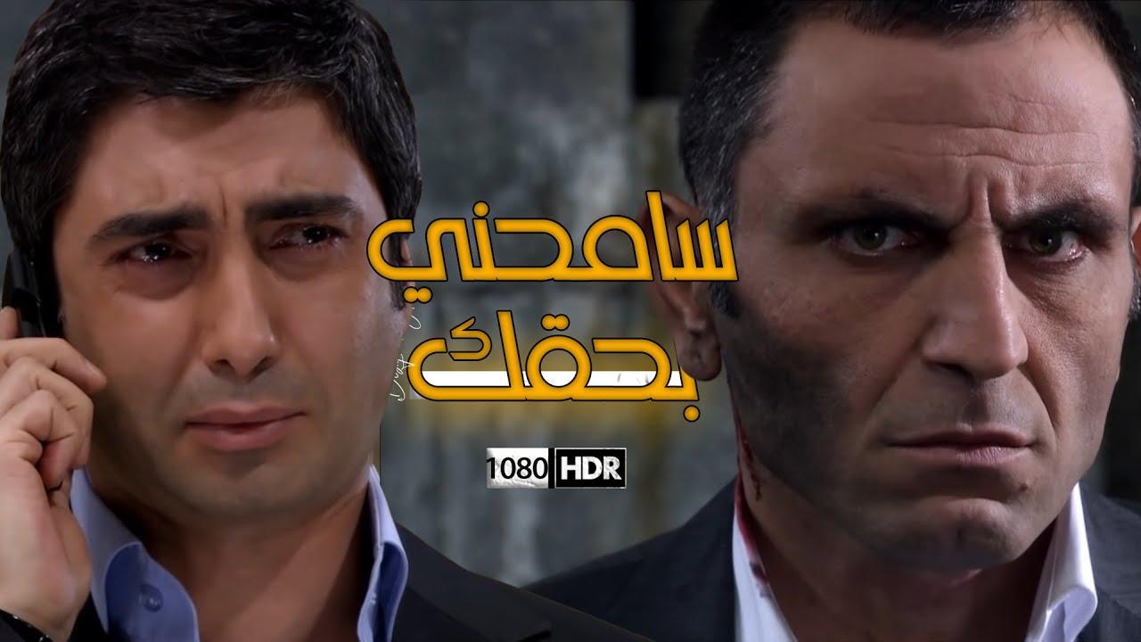 تعذيب ميماتي من اسكندر الكبير وانقاذ مراد علمدار له في آخر ثانية مدبلج كامل FULLHD