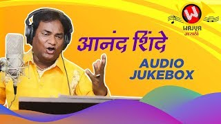 Anand Shinde Songs Jukebox Non Stop Marathi DJ Songs | Marathi Lokgeet | Marathi Songs 2019