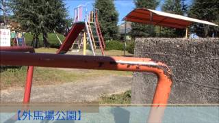【旅行記】 2013年10月。滋賀県を旅した時の動画。 彦根の神社を...