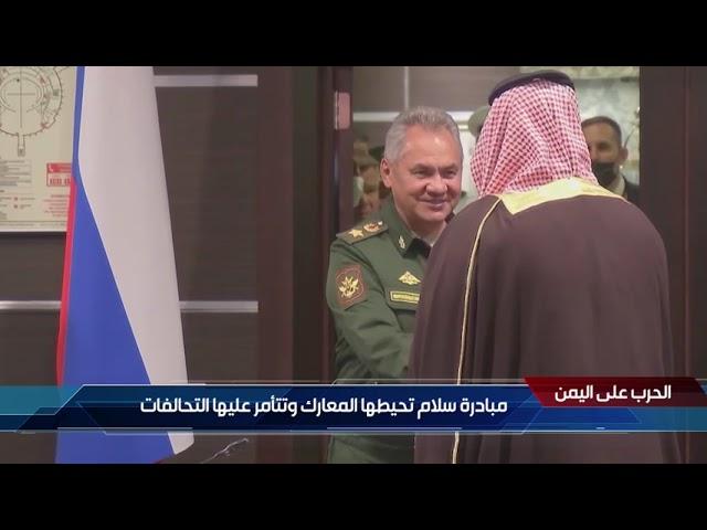 السعودية تمضي بطرد اليمنيين وحكومة هادي تمنحها البراءة | قناة الهوية