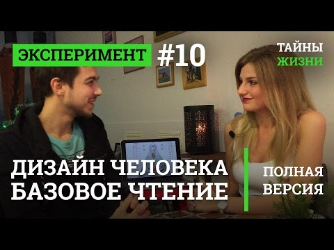 Передачи - Архив ТВ канала Россия 1 - eTVnet