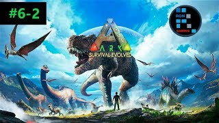 [Hindi] ARK: Survival Evolved | Let's Have Some Fun#6-2