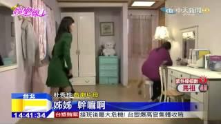 20150727中天新聞 裴勇俊今娶朴秀珍 股價下跌蒸發9千萬