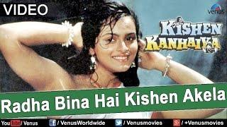 Repeat youtube video Radha Bina Hai Kishen Akela (Kishen Kanhaiya)
