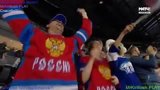 Россия - Канада ЧМ 2017